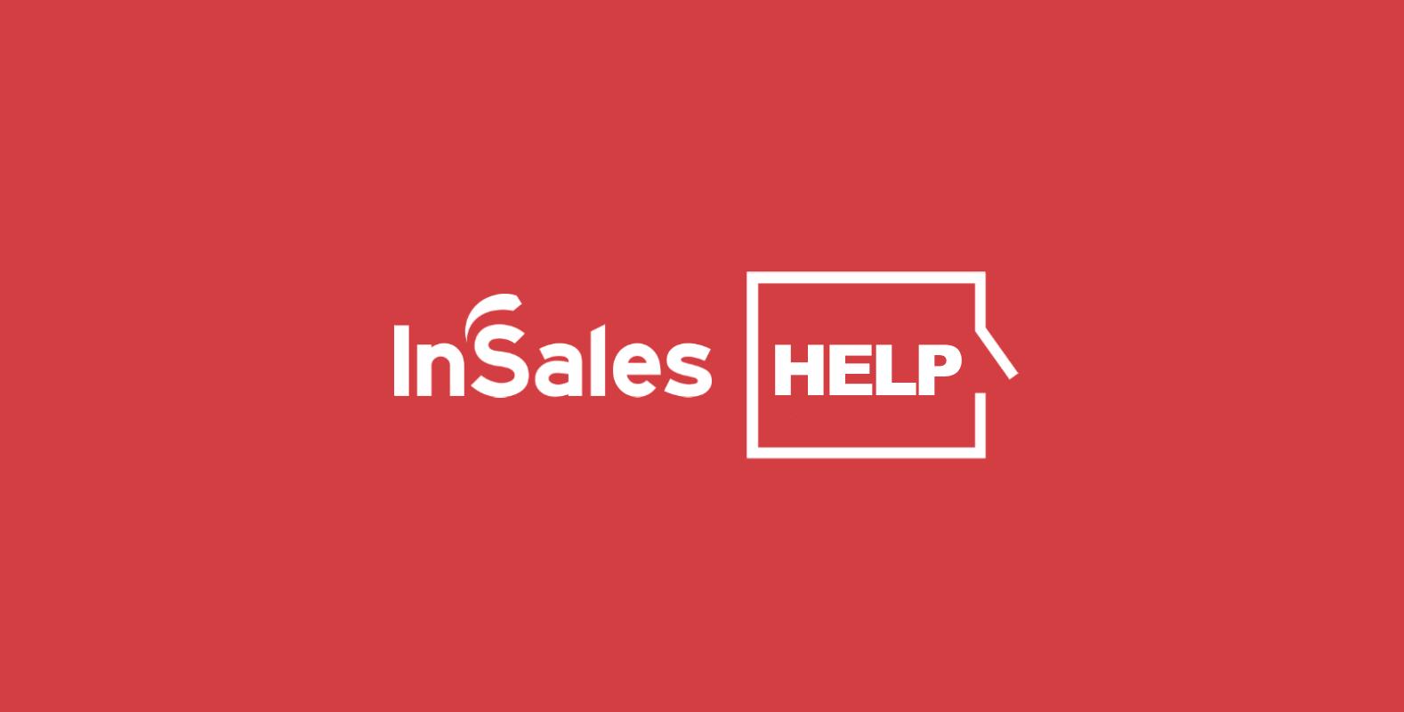 Доработка InSales - шаблона